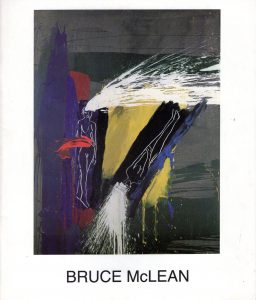 Bruce McLean Exhibition of Paintings, Works on Paper, Ceramics, Prints and Drawings at the Scottish Gallery for the Edinburgh Festival Exhibition 1986